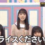 【差】堀「ライスください!」→みなみ「ライスください💗」