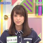 【朗報】日向坂キャプテンさん けやかけを視聴していたwwwwwww