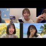 【動画】スイカのオンライン飲み会動画キタ━━━(゚∀゚)━━━!!