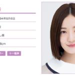 【乃木坂46】6月15日「熱闘!Mリーグ」かなりん楽しみ!