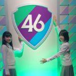 【乃木坂46】林瑠奈ちゃんのブログ、やっぱ面白いw