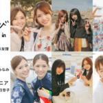 【乃木坂46】『のぎたび』 発売記念SPの配信が決定!