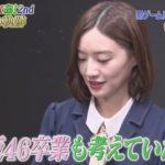 【卒業】中田花奈「麻雀冠番組なければ卒業していた」←コレ