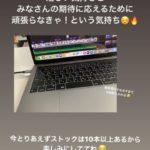【元乃木坂46】かりんちゃんyoutube動画ストック10本もあるとかすごい!