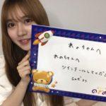 【乃木坂46】本日の「のぎおび⊿」は18時頃〜中村麗乃ちゃん!