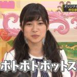 【人気】寺田蘭世(歌:B ダンス:B 性格:C 演技力:C 胸:D メンバー人気:B)←不人気の理由