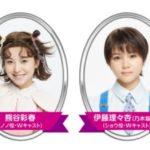 【乃木坂46】ミュージカル「リトル・ゾンビガール」、公演中止…(´;ω;`)