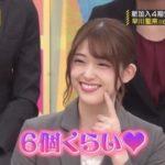 【キャラ】乃木坂には「ぶりっ子キャラ」今何人いるんだっけ?