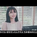 【元乃木坂46】井上小百合youtube「さゆチャンネル」キタ━━━━(゚∀゚)━━━━!!