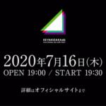 【衝撃】欅坂ワンマンライブ開催キタ━━━━(゚∀゚)━━━━!!
