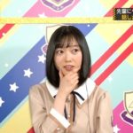 【衝撃の事実】北川悠理、慶応ガールだったことが判明!