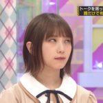 【悲報】5年目の与田祐希、今週も番組で全く喋らないwwwwwww