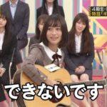【人気】掛橋沙耶香(顔:A 朗読:S ギター:S 声質:A センター適性:S)←天下を取れなかった理由