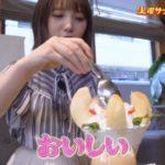 【乃木坂46】火曜サプライズ のもぐもぐ与田ちゃんが最強にかわいい!