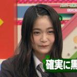 【卒業】欅坂・石森虹花に関しましてキタ━━━━(゚∀゚)━━━━!!