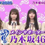 【乃木坂46】「乃木坂46から挑戦状」キタ━━━━(゚∀゚)━━━━!!