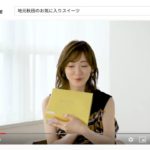 【元乃木坂46】 YouTube公式Twitterの動画に生駒ちゃんが!これはすごい!
