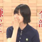 【あっ】もしかして秋元康って平手のいない欅坂に興味無い?