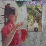 【乃木坂46】鈴木絢音ちゃん、1st写真集発売決定おめでとう(*´∀`*)