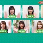 【何故】欅坂1期生を選ぶとき3~4人程度バラエティーセンスがあり声を張って頑張れる子を選ばなかったのなんで?