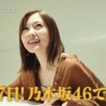 【乃木坂46】白石麻衣コラボカフェ、「3357」の意味