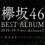 【ヤバ】 欅坂ベストアルバム「永遠より長い一瞬」初日86,118キタ━━━━(゚∀゚)━━━━!!
