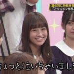【なぜなのか】掛橋沙耶香、2回連続30部2次完売(最速)で2回連続選抜落ち