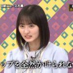 【衝撃】乃木坂ツイプロ増減ランキング2020!1位は今年も・・・!