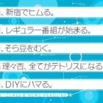 【乃木坂46】ひなちまの「新宿でヒムる」、めっちゃ気になるw