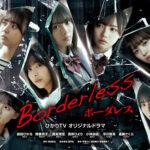 【衝撃】坂道合同ドラマは欅坂のために作られたドラマだったwwwwwww