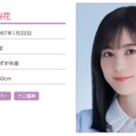 【乃木坂46】いくちゃん、「MORE」5月号にも登場!女性誌ラッシュ(・∀・)イイネ!!