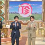 【元乃木坂46】「ナニコレ珍百景」4月より進行役に斎藤ちはるアナウンサー!