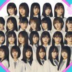 【朗報】櫻坂2ndシングル、原点回帰で欅坂路線確定wwwwwww