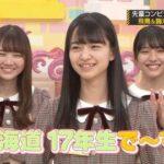 【衝撃】金川紗耶、2期生ライブに笑顔で参加wwwwwww