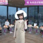 【乃木坂46】おにぎり未央奈カワ(・∀・)イイ!!