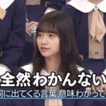 【文春砲】金川紗耶、レギュラーラジオで謝罪したわけだがwwwwwww
