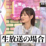【疑問】乃木ヲタって舞台は馬鹿にするのにラジオは馬鹿にしないのなんで?