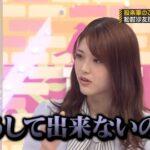 【人気】松村沙友理の卒業って白石麻衣卒業の時より乃木坂の人気が下がる可能性あるよな?