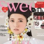 【乃木坂46】「sweet」5月号表紙、どっちの飛鳥ちゃんもカワ(・∀・)イイ!!