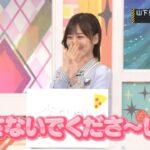 【乃木坂46】美月、めちゃくちゃ渋いもん食ってんな!