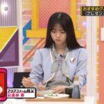 【乃木坂46】卵混ぜてる飛鳥ちゃんのgif、無限に見ていられる…!