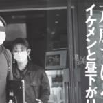 【悲報】斎藤ちはるアナ、イケメンと昼下り焼き肉ランチの一部始終wwwwwww