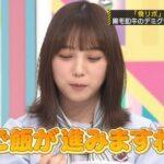 【エース】与田祐希って1期生として入ってたとしても余裕で絶対的エースになってそう